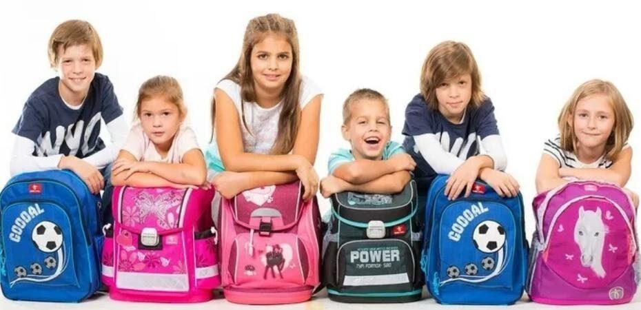 Школьный рюкзак для мальчика 1-4 классов